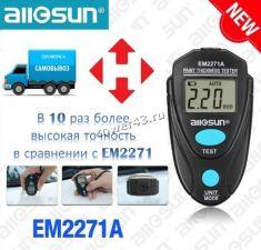 Толщиномер автомобильный EM2271A по черным и цветным металлам Цены