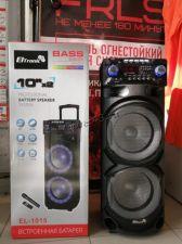 "Комбо-бокс колонка Eltronic 2x10"" EL-1015/1020 USB/SD/FM /дисп. /LED /Bluetooth /Mic /пульт /запись Вятские Поляны"