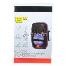 "Комбо-бокс колонка 8"" OM-803 OM&S USB/SD/FM/блютуз /дисплей /беспр.микр /пульт /подсветка Цены"