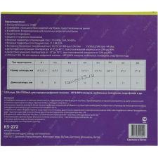 Универсальный адаптер питания для ноутбуков KS-is Duazzy (KS-272) 100Вт от электр.сети/прикур +ЮСБ Цена