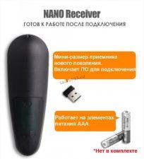 Пульт с гироскопом (аэромышь) G30S для Smart TV, тв-приставок, андроид и windows устройств. 33пр.кн Цена