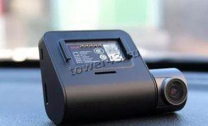 Автомобильный видеорегистратор 70mai Dash Cam Pro Midrive D02, 2592x1944х30к, 140г, оптика Sony +GPS Цена