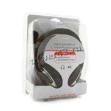 Наушники+Микрофон Gembird MHS-290 с регулятором громкости Цена