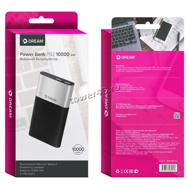 Внешний мобильный аккумулятор DREAM DRM-PB2-03 10000mAh 2хUSB 2A черн-сереб