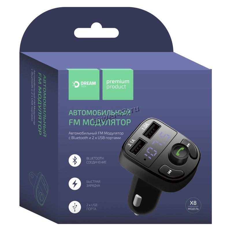 FM-модулятор DREAM DRM-X8 2хUSB в авто (FM /Bluetooth /AUX /Micro SD/USB 3.1A)