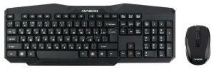 Комплект беспроводной Гарнизон клавиатура+ мышь мультимедийный GKS-120 черный Купить
