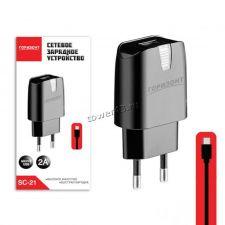 Сетевое з/у Ligtning для iPhone 2А (10Вт) ГОРИЗОНТ SC-21 Купить