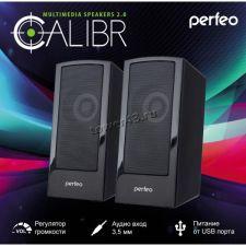 Колонки Perfeo Calibr, USB 2х3Вт черные PF-A4426 USB Купить