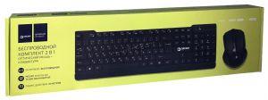 Комплект Dream DRM-SET1-01 BLACK беспроводные клавиатура+мышь, черный Купить