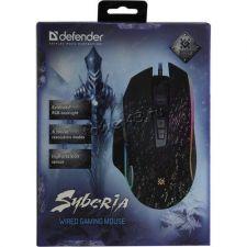 Мышь Defender Syberia GM-680L RGB игровая 7 кнопок, 3200dpi подсветка (чёрный) Цена