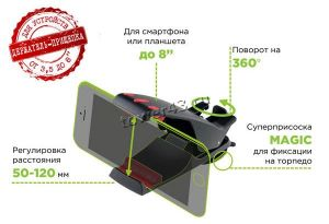 Автомобильный держатель универсальный Perfeo 522 ЩИПЦЫ yна панель (в ассортименте) Цена