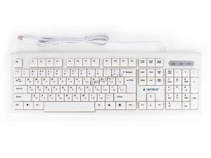 Клавиатура Gembird KB-8354U мультимедиа USB белая (латиница - черная, русские - красные) Купить