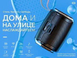 Мобильная колонка-плеер HOCO BS-39 6W USB /Micro SD /FM /AUX /bluetooth 5.0 (в ассортименте) Купить