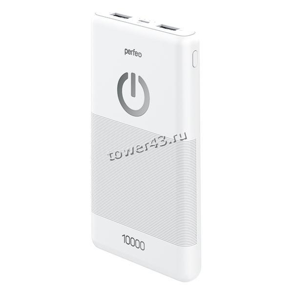 Внешний мобильный аккумулятор PERFEO Splash 2xUSB 10000mAh