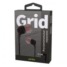 Наушники Perfeo GRID вкладыши, сменные амбушюры, силиконовый провод (цвет в ассортименте) Цена