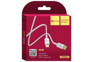 Кабель Lightning 8pin для iPhone -> Type-C, 1м Retail Купить