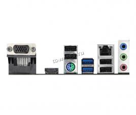 Мат.плата S-1200 Asrock H410M-HVS PCI-Ex16, 2*DDR4, DSUB+HDMI, USB3.1 mATX RTL Купить