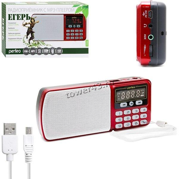 Радиоприемник Perfeo ЕГЕРЬ USB /microSD /FM /УКВ+FM /дисплей /AUX /аккумулятор BL-5C