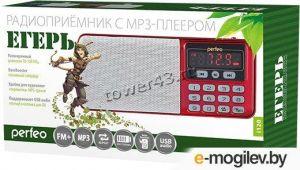 Радиоприемник Perfeo ЕГЕРЬ USB /microSD /FM /УКВ+FM /дисплей /AUX /аккумулятор BL-5C Цена