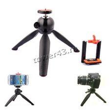 Штатив тренога универсальный для селфи Yunteng XH-228 (180mm/500g) чёрный Купить