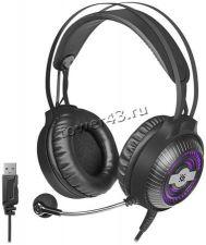 Наушники+микрофон Defender Stellar, шнур 2.2м, с рег громкости, 50мм, 7цв.подсветка, звук 7.1 Купить