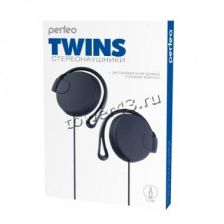 Наушники Perfeo TWINS c креплением за ухом (клипсы), шнур 1.2м Цена