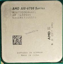 Процессор AMD A10-6700 Socket FM2 3,7-4.3GHz, HD8670D , L2 4Mb, 4хядерный, 4хпоточный 65W oem Купить