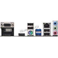 Мат.плата S-1200 Asrock H470M-HVS PCI-Ex16, 2*DDR4, DSUB+HDMI, USB3.1 mATX RTL Цена