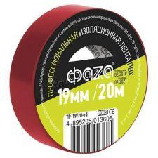 Изолента профессиональная пвх ФAZA толщина 0,18мм, ширина 15/19мм, длина 20м, черная Купить