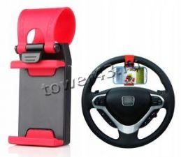 Автомобильный держатель NJ крепление на руль (черный/красный) Купить