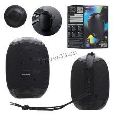 Мобильная колонка-плеер BOROFONE BR6 Mariculous 5Вт Bluetooth 5.0 /USB /MicroSD /AUX /FM Цена