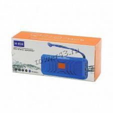 Мобильная колонка-плеер H816 microSD /USB /блютуз Цена