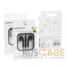 Наушники+микрофон Borofone BM30 / Perfeo REPLAY вкладыши в стиле Apple Цена