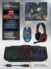 Набор игровой Defender Target MKP-350 (клавиатура +мышь  +коврик +наушники) Цена