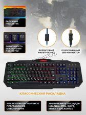 Набор игровой Defender Target MKP-350 (клавиатура +мышь  +коврик +наушники) Где купить