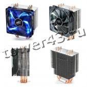 Вентилятор DEEPCOOL GAMMAXX 400 Универсальный (TDP 130W, Al-Cu/120mm, 17.8-30dBA, 4pin, винты) RTL Цены