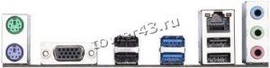 Мат.плата S-1200 Gigabyte H410M S2 PCI-Ex16, 2*DDR4, DSUB, USB3.1 mATX RTL Цена
