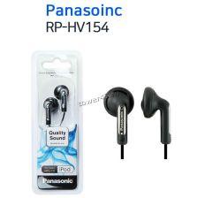 Наушники Panasonic RP-HV154GU-K вкладыши, L-штекер Купить