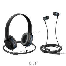 Наушники+микрофон HOCO W24 Enlighten накладные + внутриканальные наушники Цена