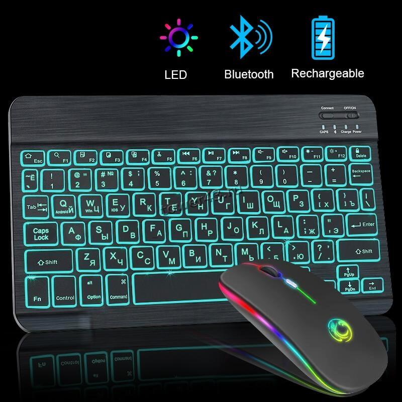Комплект iMice клавиатура+мышь блютуз беспроводная мини с RGB подсветкой, АКБ