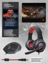Набор игровой Defender Devourer MHP-006 (Гарнитура +Мышь +Коврик) Купить