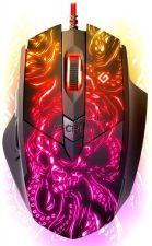 Мышь DEFENDER Titan GM-650L/52650 игровая, RGB, 6 кнопок,макросы, 6400dpi Купить