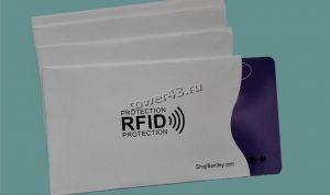 Защитный чехол RFID protection для банковских карт с технологией бесконтактной оплаты (цвет в ассор) Купить