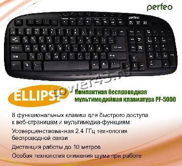 Клавиатура Perfeo (PF-5000) ELLIPSE Multimedia USB беспроводная (черная)