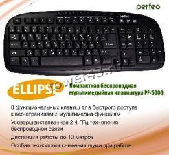 Клавиатура Perfeo (PF-5000) ELLIPSE Multimedia USB беспроводная (черная) Купить