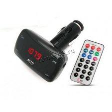 FM-модулятор в прикуриватель, слот карты SD, USB, microSD +пульт ДУ в подарок Вятские Поляны