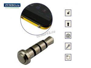 Заглушка для гнезда наушников для смартфона (металл) Купить