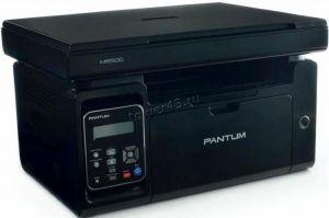 МФУ лазерное Pantum M6500 (A4, USB2.0, принтер /копир /сканер) черный Цена