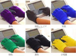 Перчатки для сенсорных экранов без рисунка Купить