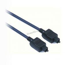 Кабель аудио оптический ODT Toslink (m-m) 1,5m Купить